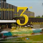 Ulang Tahun ke-3 BBC Hotel Lampung